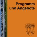 Artikelbild - WZF 2016 Programm und Angebote