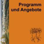 Artikelbild - WZF 2017 Programm und Angebote
